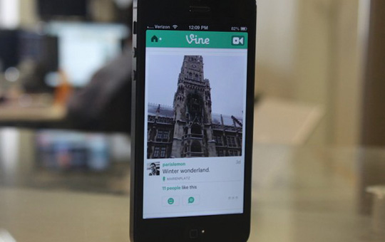 Having fun with Vine App
